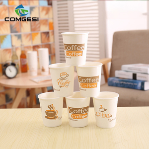 Custom Printed Ice Cream Paper Cups,PE Coated Paper Cup,Coffee Paper Cup 12 oz