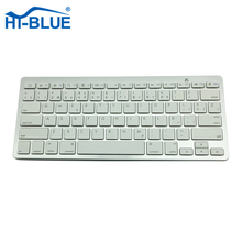 BKB-018 2018 new inventions mini slide out bluetooth keyboard with usb port