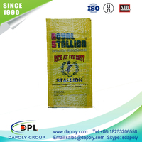 best package Shandong Qingdao plastic packing manufacturer woven bags