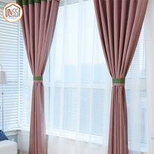 China manufacturers active dye polyester curtain plain blackout