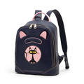 china supplier PU lady leather bag with cat pattern for gift
