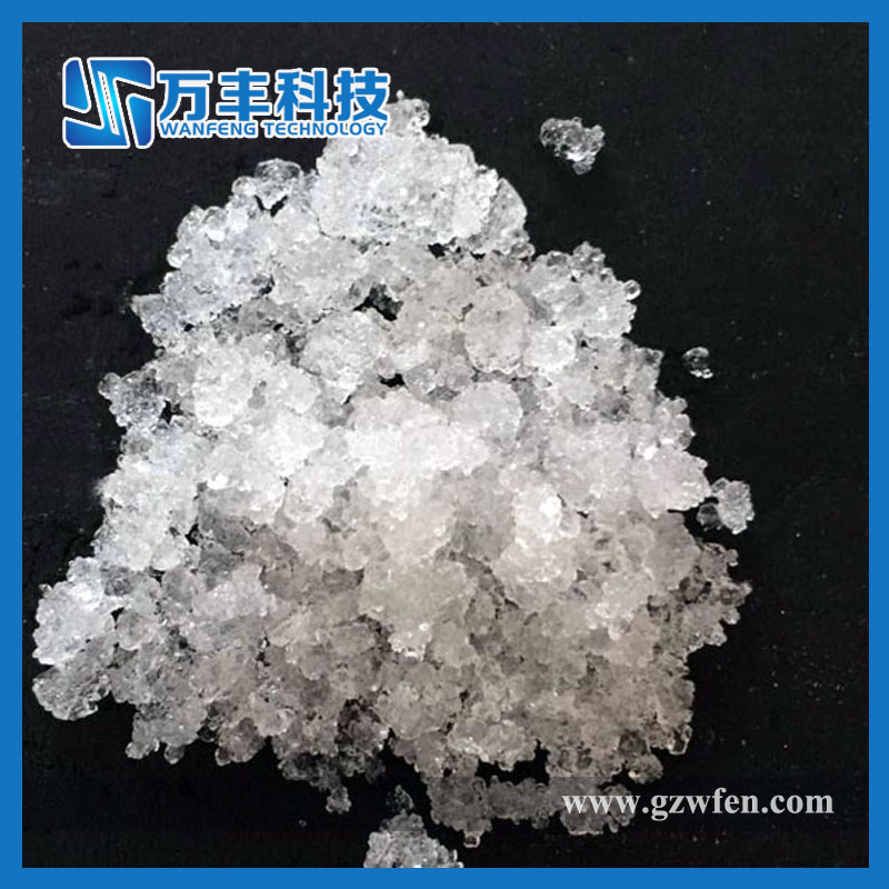 Shopping Yb(NO3)3.5H2O Ytterbium Nitrate from China supplier