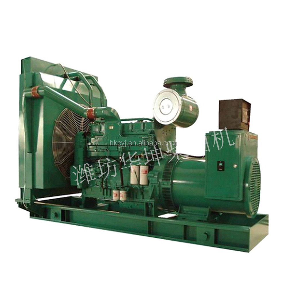 Original manufacture favorable price 500kw diesel generator with cummins engine