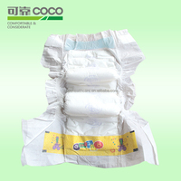 Safe Soft Stocklots Baby Nappy Diapers Men Underwear In Japan Market