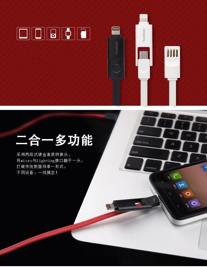 90cm YOOBAO colourful USB flat cable YB-407 for Iphone5/5S/5C and Android phone with Micro and lighting connector