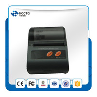 58mm Handheld Pos Receipt Android Portable Printer with Free SDK--MPT-II