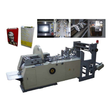 fully automatic paper bag making machine