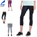 Splicing Women Sports Pants Capri Trousers Leggings