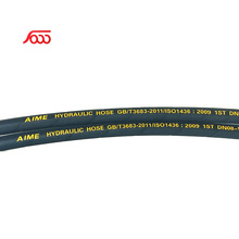 high quality manufacturers professional high pressure hydraulic rubber hose 1B-8 SAE