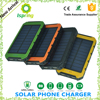 New arrival solar power bank charger 12000mah