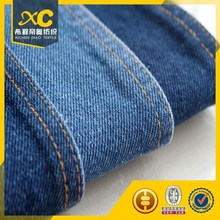 14oz heavy denim fabrics for business suit to Middle East