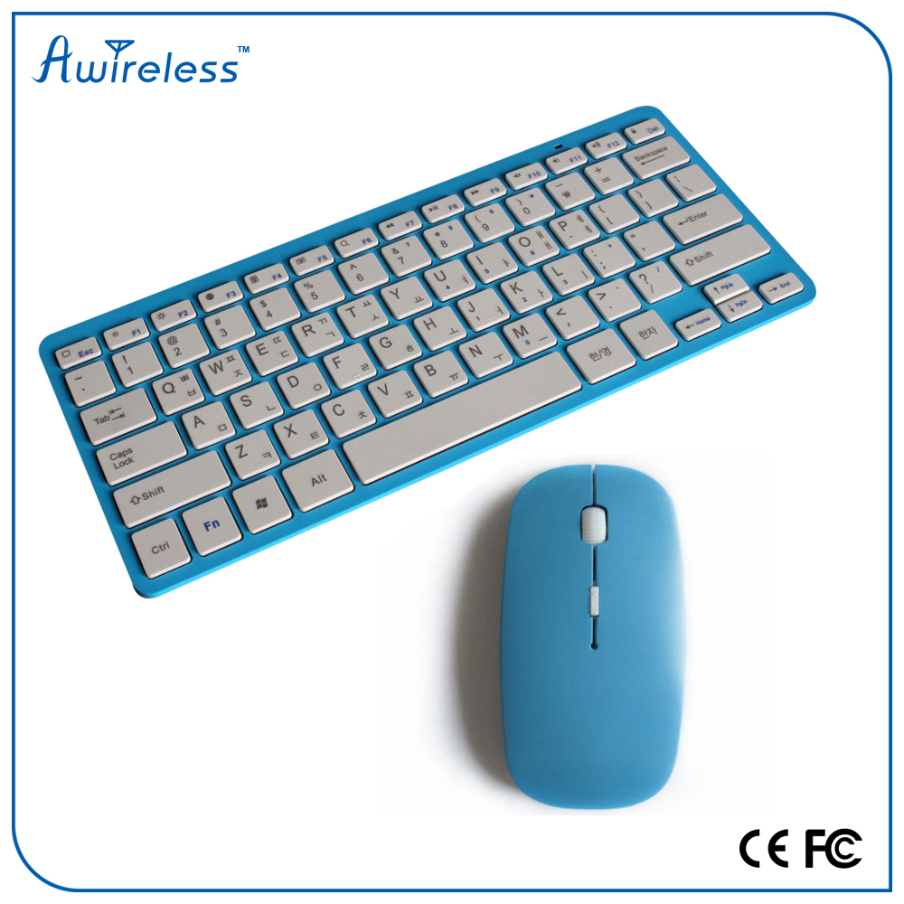 French layout hot selling White Mini Bluetooth Keyboard and mouse, wireless keyboard for Apple MAC