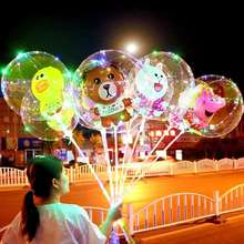 Hot Sale Party Decoration Clear Round TPU Led String Light BoBo Helium Balloons Lighting Balloon