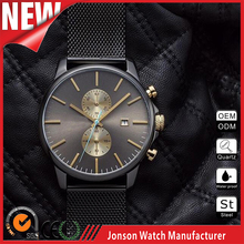 New style mens quartz cheap no name custom logo watches with all strap watch band