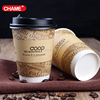 400ml paper cup,coffee takeaway cups,hot beverage paper cups