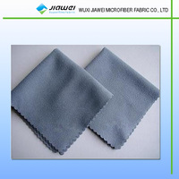 2014 nice Chinese microfiber gray cloth