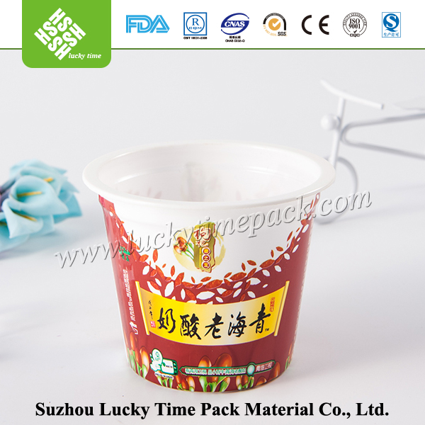 Food grade Round ball shape plastic cup with straw