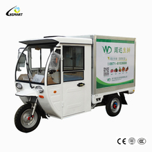 High quality cargo electric tricycle and cabin cargo electric tricycle/3 wheel bicycle