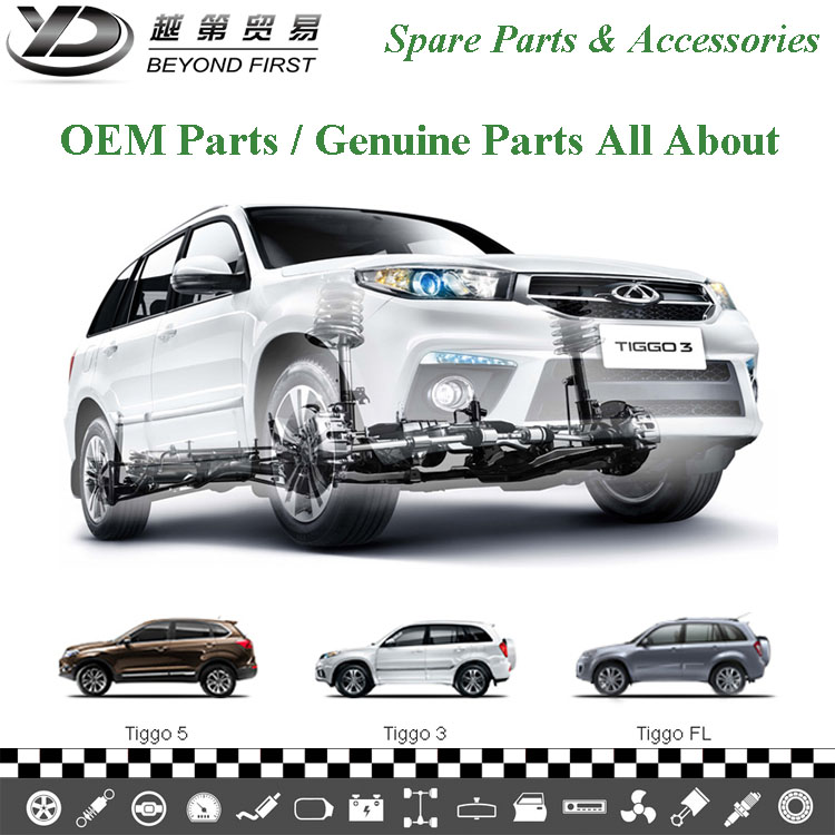 High Quality OEM Tiggo Auto Spare Parts For Chery