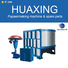 High Consistency Pulper/Hydrapulper for Recycled Wastepaper