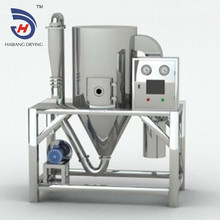 low price spray dryer machine for drying coffee