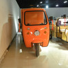 Three wheel electric tricycle post car with battery from China supplier