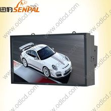 Sunlight ReadableLED backlight LG panel lcd monitor lcd screen outdoor advertising billboard