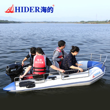 8 person pvc commercial inflatable boats with stainless steel