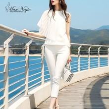 White Lotus leaf sleeveless high neck design of blouse latest fashion blouse patterns