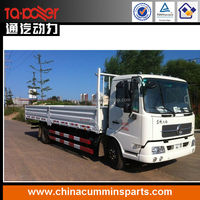 4X2 cheap cargo truck price