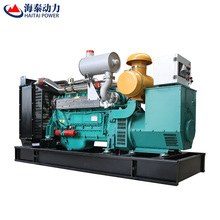 Big discount wood fired generator/wood burning generator by taking high Lean Burnt technology