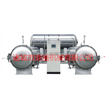 high efficiency steam heating retort for ready to eat food