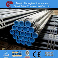 API 5L grade x52 seamless carbon steel pipe