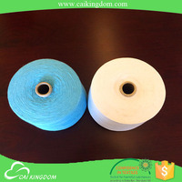 larggest exporter cotton hand knitting yarn competitive offer knitting undyed sock yarn