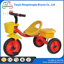 alibaba's trading stocks tricycle on sale,factory clearance sell tricycle buy online,ce iso approved trike for 5 year old kids