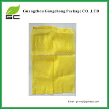 Packaging various vegetables, fruit mesh bag factory wholesale
