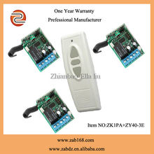 Popular wireless rf receiver controlled relay switch with remote(ZK1PA +ZY40-3E)