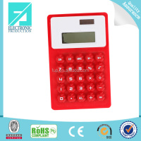 Fupu mini 8 digit best style electronic calculator