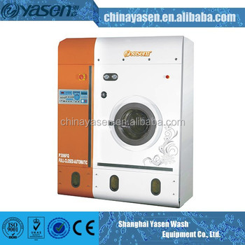 High quality full-auto dry cleaning machine clothes dry clean machine