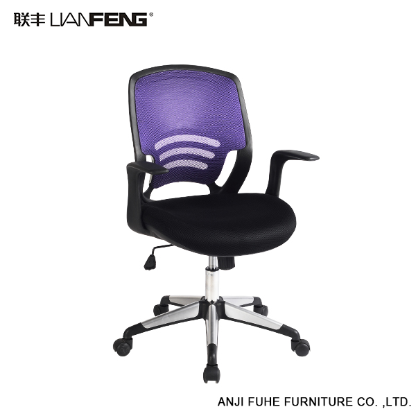 Contemporary design furniture colorful swivel mesh office chair for sale
