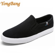 cheap wholesale wenzhou cheap price blank canvas shoes