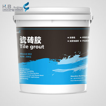 Three Components Acrylic acid Waterproof Tile Grout