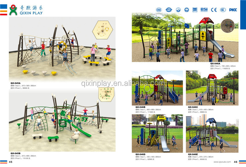 Hot selling kindergarten climbing toy amusement park for Gardening tools 94 game