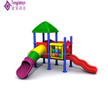 commercial mcdonalds indoor playground cheap plastic toys amusement playground slide toy