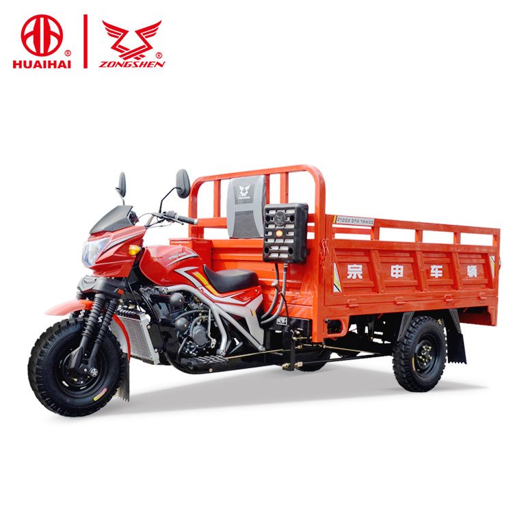 china zongshen brand 200CC high power high speed three wheels petrol cargo motorcycle
