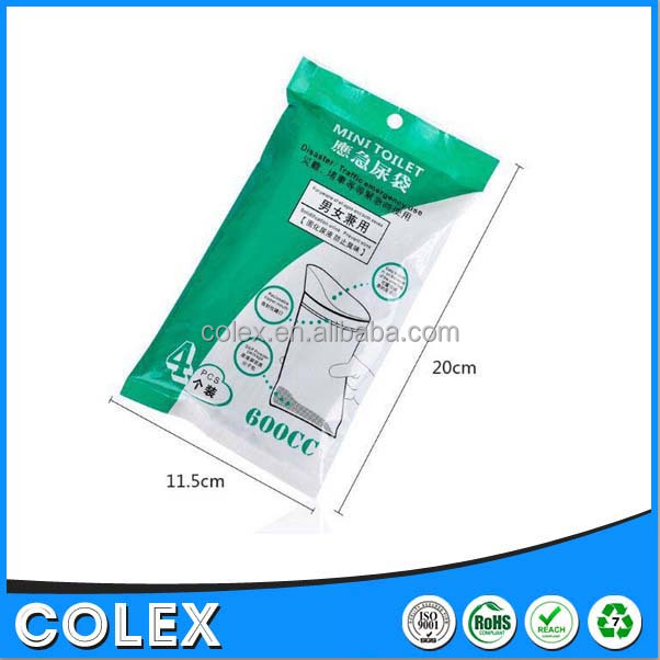 2016 portable plastic disposable catheter urine bag