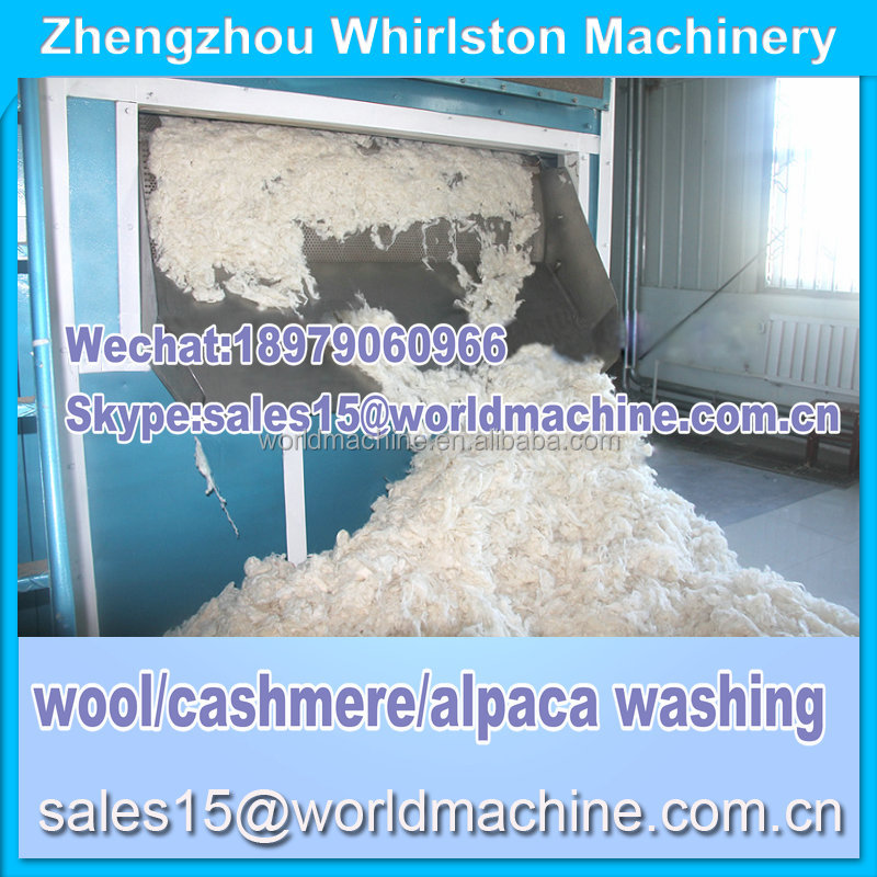 wool/cashmere/alpaca fiber cleaning/sheep processing equipment