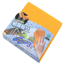 Japanese needle punched nonwoven orange super absorbent all purpose cleaning cloth ( viscose/polyester)