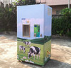 Vend machine manufacturer: supplying 200L milk vending machine for sale