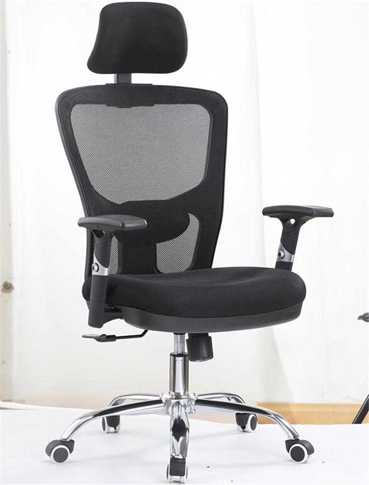 furniture otobi executive chair in bangladesh price office chair